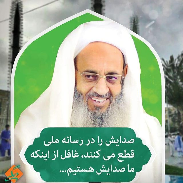 کمپین حمایت از شیخ الاسلام مولانا عبدالحمید حفظه الله